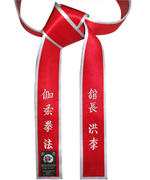 Deluxe Satin Red Master Belt with Silver Border